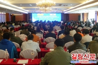 길림성과 한국 경제무역합작관계 함께 키운다