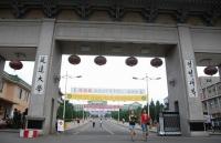 연변,중국 최우수대학도시 52위 차지
