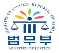 자진출국 불법체류외국인 입국금지 면제 (2016년4월1일)