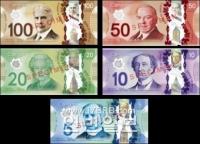 카나다, 신권에 녀성 초상화 새긴다