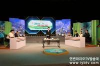 <건강메신저> 2016-4-2 알레르기특집