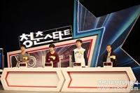 <청춘스타트> 2016-4-3 방송정보