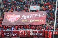 연변팀 홈경기장 티켓수입 100만원 돌파