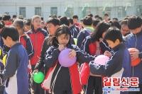 """연길10중 """"건전한 심리건강, 마음껏 꿈을 펼치자"""""""