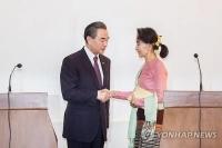 왕의 외교부장,아웅산 수치와 회담