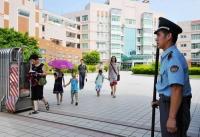 전국 80% 중소학교와 유치원에 보안원 배치