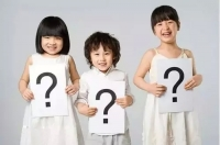연변 5개 현(시), 보편적 3번째 아이 생육 가능