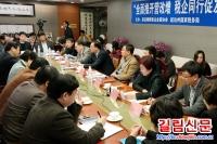 연변조선족기업가협회 새 세제 관련 좌담회 마련