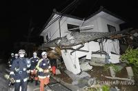일본 구마모도현 강진 강타