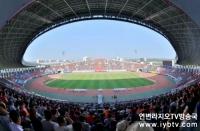 4월 23일 연변팀 홈경기 입장권 16일부터 판매 시작