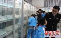 집안시조선족학교, 출입경검사검역국서 안전교육