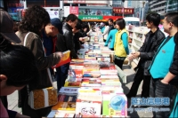 제10회 연변독서절 22일 개막
