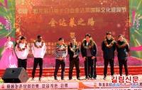 화룡 진달래국제문화관광축제에 참가한 박태하감독과 용병들..