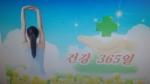 <건강 365일> 4월 26일 방송정보