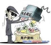 70%이상 되는 네티즌들의 개인정보 루설