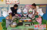 구태구어린이들:깁밥 만들어 아빠엄마 맛보게 할래요!