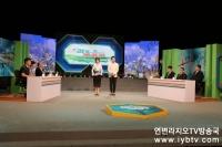 <건강메신저> 2016-4-30 방송정보
