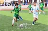 연변 특색학교 축구경기(갑조) 개최