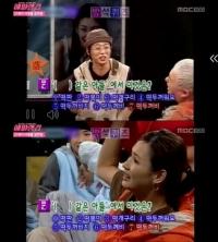 쿵쿵따부터 동거동락까지, 다시 보고픈 전설의 예능 5