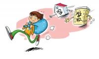 어른들 무관심 가정불화 문제소년 낳는다