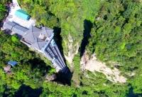 위험천만 세계에서 가장 높은 관광 엘리베이터