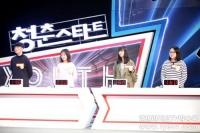 <청춘스타트> 2016-5-8 방송정보