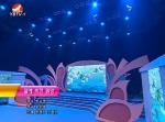 [노래] 물에 비낀 원앙-한철호 조미란