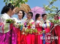 문화관광+농산업발전의 배꽃축제
