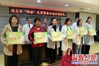 연길시부녀련합회 빈곤가정 부녀들에게 건강검진을