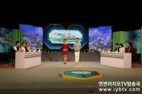 <건강메신저> 2016-5-14  방송정보