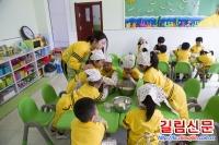 집안조선족유치원 어린이들 두부 만들어봤어요