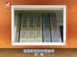 TV문화를 품다 2016-5-13
