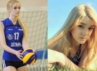 세계 가장 아름다운 배구선수