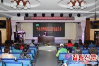 룡정중학 우빙선진사적보고회 조직