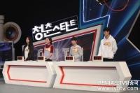 <청춘스타트> 2016-05-22 방송정보