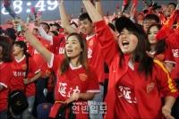 전국 각지 1000여명 축구팬 연변팀 응원