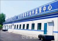 연길공항해관택배 감독관리쎈터 올해 운영