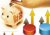 1월-4월 공공재정예산수입 동기 대비 하락