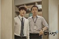 '미생'부터 '조들호'까지… 역대 원작 드라마 시청률 순위는?