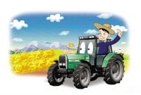 500명 빈곤농가에 40만원 지급