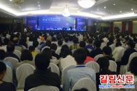2016년 전국 기초교육개혁 및 혁신포럼 개최