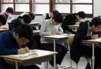 올해 대학입시 얼마나 엄격할가? 많은 지역 시험장규률 포치