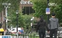 미국 명문대학 중국류학생 대규모 부정행위 적발