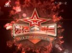 2016-5-29청춘스타트