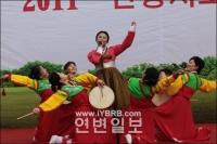 단동 조선족민속유원회 6월 10일 개최