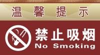 세계 금연의 날, '탁상공론'에 지나지 말 것 강조