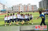집안시조선족학교 민속놀이 운동회 한마당