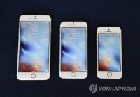 아이폰7 최대 저장용량 256GB 적용할 듯