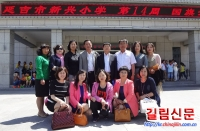 매하구, 조선어문교원 외지교수참관 조직