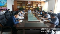 연변라지오TV방송국 장엄서기 언론보도사업좌담회 정신 학습관철